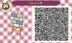 Grey Brick Path   QRCrossing.com