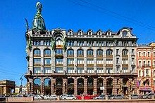 Commercial Buildings - Stores and Banks, St. Petersburg, Russia