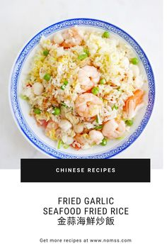 Make the most delicious Fried Garlic Seafood Fried Rice 金蒜海鮮炒飯 you've ever had! Tips on how to make the best fried rice ever! Better than Chinese takeout! #friedrice #chinesefriedrice #金蒜海鮮炒飯 #炒飯 #chineserecipes #instanomss #comfortfood #comfortfoodrecipes #stirfry #chinesefood #tips #howto Chinese Recipes, Chinese Food, Seafood Fried Rice, Fried Garlic, Vancouver Food, Making Fried Rice, Leftover Rice, Recipe Boards, Non Stick Pan
