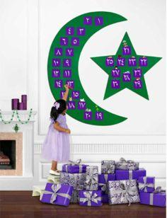 Ramadan Calendars  حلوه الفكره لأطفالكم ، لتشجيعهم على الصيام