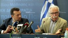Греческое государство субсидирует доступ к Интернету первокурсникам http://feedproxy.google.com/~r/russianathens/~3/CJNygWUKSqE/22669-grecheskoe-gosudarstvo-subsidiruet-dostup-k-internetu-pervokursnikam.html  Греческое правительство планирует субсидировать доступ в Интернет для около 72 000 студентов, поступивших в университеты и технические колледжи (ТЭИ) в этом году.
