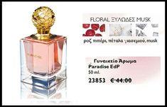 Γυναικείο Άρωμα Paradise EdP-23853 από €33,85 Μόνο €9,99!!  50ml Καλωσορίστε μία παραδεισένια απόλαυση με την εκλεκτή σαγήνη του αρώματος Paradise. Η ντελικάτη ομορφιά της παιώνιας συνδυάζεται με πέταλα γιασεμιού και σκανδαλιστικό ροζ πιπέρι, οδηγώντας σε ένα μονοπάτι από αισθησιακό κέδρο και νότες musk, απαλές και αέρινες σαν μετάξι. Στείλε μήνυμα στη σελίδα : ..... ή 6986879385 Perfume Bottles, Floral, Beauty, Florals, Beauty Illustration, Flower, Flowers