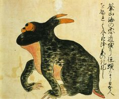 "A fearsome horned toad said to inhabit the sea near Pusan, Korea from ""Kaikidan Ekotoba"" handscroll."