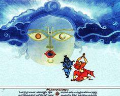 Potana Bhagavatam Bapu painting