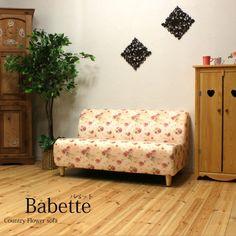 ファブリックカントリーソファ2人掛け / Babette(バベット)Country sofa #ソファ