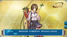 #Warship Girls# carrier IJN Zuikaku