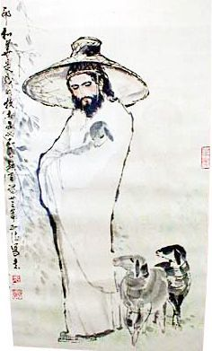 Jesus and Lamb, Japanese Watercolor Art