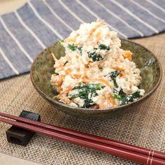 Tofu Recipes, Salad Recipes, Cooking Recipes, Healthy Recipes, Japanese Food, Risotto, Potato Salad, Food Porn, Food And Drink