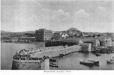 Heraklion, Greece History, Old Maps, Byzantine, Vintage Photos, Paris Skyline, Medieval, The Past, City