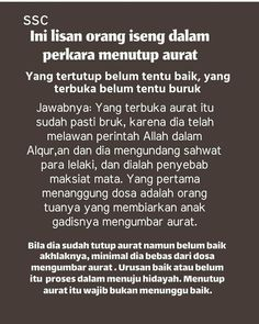 Hadith Quotes, Muslim Quotes, Qoutes, Real Quotes, Art Quotes, Love Quotes, Quote Art, Reminder Quotes, Self Reminder