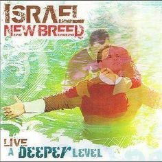 Spank israel new breed
