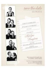Μένη Ρογκότη - Προσκλητήριο γάμου μοντέρνο με φωτογραφίες