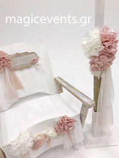 ΣΕΤ ΒΑΠΤΙΣΗΣ GARDEN CHAIR Girls Dresses, Flower Girl Dresses, Wedding Dresses, Flowers, Fashion, Dresses Of Girls, Bride Dresses, Moda, Bridal Gowns