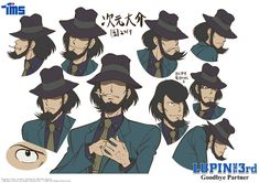 Old Anime, Anime Art, Manga Anime, Lupin The Third, The 3rd, Character Sheet, Character Art, Tms Entertainment, Kaito Kid