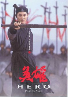 Zhang Yimou's first martial arts film 'Hero': A masterpiece of Chinese cinema, where a convoluted assassination plot is told from three different points of view, the first being a lie, the second a false impression, and the third the truth.