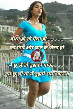 Cute Girl Poses, Cute Girls, Love Poems In Hindi, Morning Dua, Beautiful Love Quotes, Zindagi Quotes, Dream Quotes, Love Status, Hot Shots
