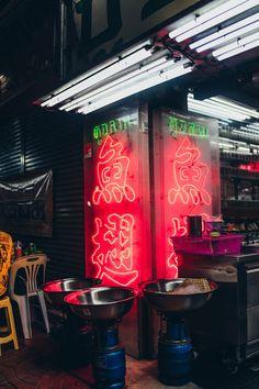 Bangkok nights, Thailand Bangkok, Thailand, Neon Signs, Night