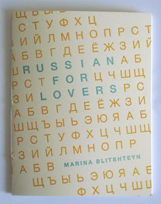 'Russian for Lovers', by Marina Blitshteyn, hand-sewn poetry chapbook, published by Argos Books