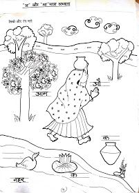 Hindi Grammar Work Sheet Collection for Classes 5,6, 7 & 8: Matra Work Sheets for Classes 3, 4, 5 and 6 With SOLUTIONS/ANSWERS Vowel Worksheets, Hindi Worksheets, 1st Grade Worksheets, Reading Worksheets, Preschool Worksheets, Kindergarten Writing Activities, Kindergarten Language Arts, Worksheet Works, Picture Comprehension