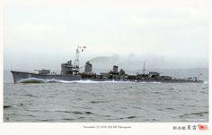 Japanese imperial navy Battleship NATSUGUMO