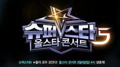 super star k - Google 검색