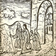 Jacob Steinhardt Woodcut From The Book of Ruth (The Jewish Publication Society of America, Philadelphia: 1957) #naomi
