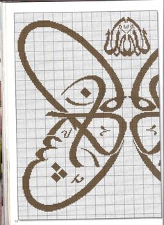 Gallery.ru / Fotoğraf # 44 - Kanaviçe №23 2011 - tymannost Butterfly Cross Stitch, Cross Stitch Love, Cross Stitch Patterns, Stitch 2, Filet Crochet, Cross Stitching, Cross Stitch Embroidery, Le Point, Islamic Calligraphy