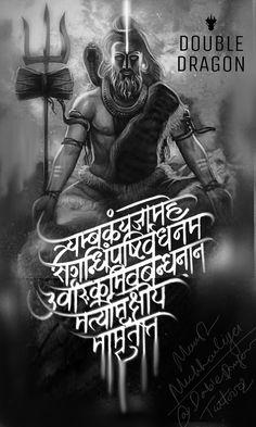 Mahakal Shiva, Shiva Art, Shiva Statue, God Tattoos, Tatoos, Angry Lord Shiva, Mahadev Tattoo, Aghori Shiva, Mantra Tattoo