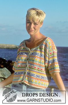 DROPS 41-12 - DROPS cardigan with borders - Free pattern by DROPS Design