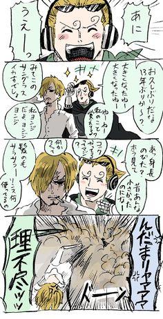 One Piece, Vinsmoke family, Sanji, Yonji
