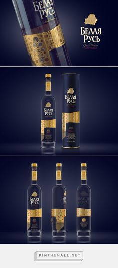 Belaya Rus' #Vodka #packaging by ARMBRAND - http://www.packagingoftheworld.com/2015/03/belaya-rus-vodka.html