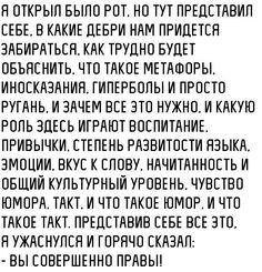 Бесит ))) бесит-не бесит, заходи! Часть 167 - страница 15