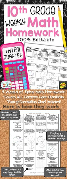 This gives plenty of ideas or resources for pre-made (or templated) homework assignments. Teaching Geometry, Teaching Math, Maths, Geometry Vocabulary, Geometry Activities, Teaching Strategies, Teaching Ideas, Math Teacher, Math Classroom