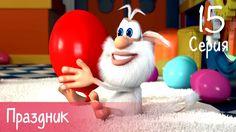 Сериал Веселые мишки 1 сезон смотреть онлайн