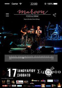 """Οι 33 Στροφές """"Φεύγουν"""" και εγκαθίσταται, για μία εμφάνιση στο φιλόξενο Μaroon. Οι 33 Στροφές στήνουν ένα απρόβλεπτο πρόγραμμα, με στόχο να κάνουν τα τραγούδια του ρεπερτορίου τους αγνώριστα, αλλά και να πειραματιστούν με γνωστά και μη εξαιρετέα κομμάτια της ελληνικής μουσικής σκηνής."""
