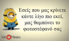Find images and videos about love, funny and quotes on We Heart It - the app to get lost in what you love. Minion Jokes, Minions Quotes, Diet Humor, Lol, Greek Quotes, Laugh Out Loud, Picture Quotes, Find Image, We Heart It