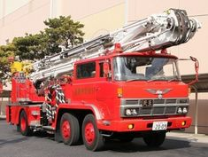 Fire Apparatus, Fire Engine, Fire Trucks, Snorkeling, Engineering, Japan, Vehicles, Diving, Firetruck