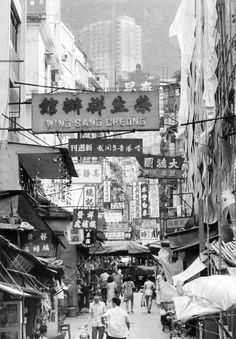 "Horst Faas, Cat Street, Hong Kong titled ""Soon it will all change"", 1973"