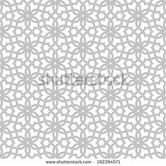 Geometric seamless pattern. Abstract background. - stock vector