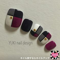 Having short nails is extremely practical. The problem is so many nail art and manicure designs that you'll find online Pedicure Nail Art, Toe Nail Art, Gel Nail, Fall Nail Art, Autumn Nails, Hair And Nails, My Nails, Chevron Nail Art, Pretty Toe Nails