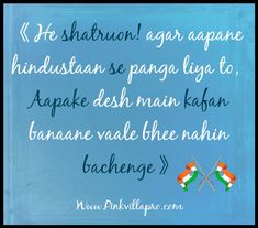 Happy Independence Day   Happy Independence Day Images 2020, Happy Independence Day status, Happy Independence Day Images, Happy Independence Day wishes, Happy Independence Day 2020, Independence Day quotes, Happy Independence Day Wish sms, Independence Day Attitude Status in Hindi, Independence Day Quotes in Hindi hot, happy Independence day 2020 sms, Independence day quotes india sms, happy Independence wish mag 2021, Independence Day Wishes Images, Happy Independence Day Status, Independence Day India, Wish Quotes, Attitude Status, Status Hindi, Hindi Quotes, 15 August, Facts