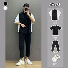 Korean Fashion Men, Kpop Fashion, Men Fashion, Aesthetic Outfit, Aesthetic Clothes, Boyish Fashion, Boyish Style, Photography Poses For Men, Stylish Mens Outfits