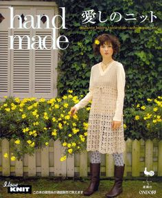 japanese crochet pattern magazine