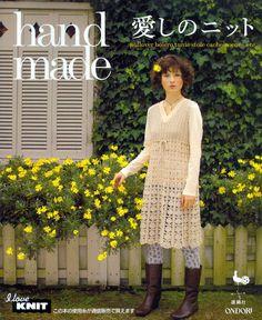japanese crochet pattern magazine