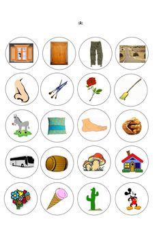 Karten für das Ravensburger Spiel Nanu, mit als An-, In- und Auslaut. - zu Dyslalie. Auf madoo.net für deine logopädische Therapie.