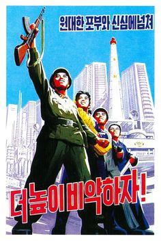 If anyone can translate I'd be very grateful! Cold War Propaganda, Communist Propaganda, Propaganda Art, Retro Advertising, Asian History, China, Illustrations, Cool Posters, Poster On