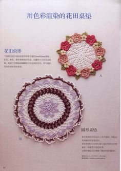 Two doilies With Flowers