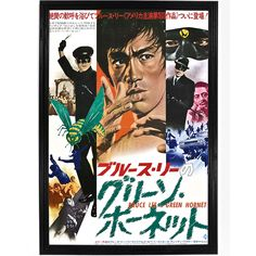 Vintage Japanese language poster featuring Bruce Lee. Lee played Kato in the 1960s television series. It was due in part to Bruce Lee's portrayal of this character that the Green Hornet became more we