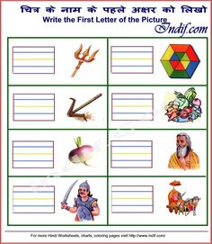 addition worksheets for class1 - Google Search
