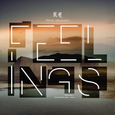 Feeling CD cover by Krzysztof Iwanski